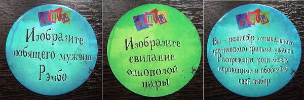 Найти гея на час в ставрополе фото 403-119