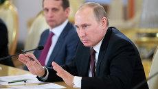В.Путин встретился с авторами концепции нового учебника истории. Фото с места события