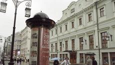Здание Московского Художественного театра. Архив