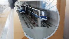 Макет двухпутного метро