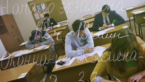 ЕГЭ по русскому языку. Архивное фото