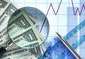 Доллары, лупа, биржевой график
