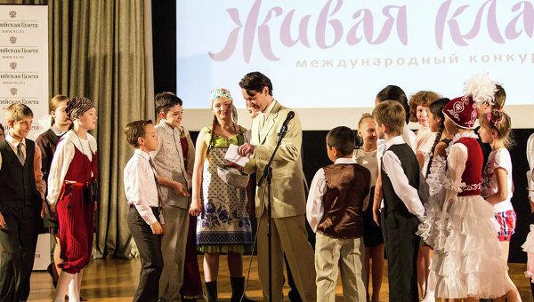 Первый этап конкурса юных чтецов Живая классика