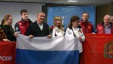 Счастливый свитер и 4-метровый шарф взяли красноярцы на Олимпиаду в Сочи