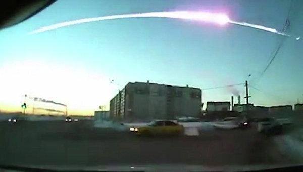 Падение метеорита на Урале, архивное фото
