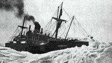 Челюскин в тяжелых льдах