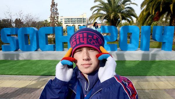 Волонтер сочинской Олимпиады Константин Горбунов.