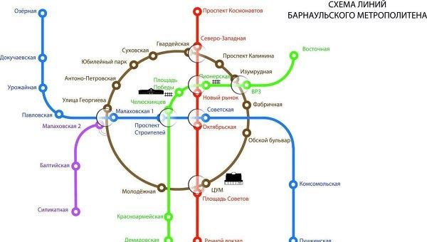Схема барнаульского метрополитена