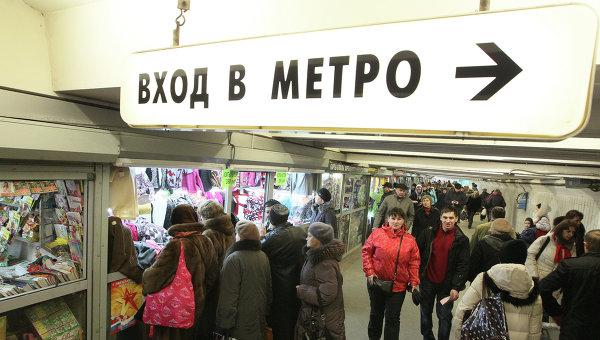Подземный переход на станции метро в Москве. Архивное фото