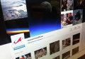 Роскосмос создал официальную страницу в Instagram