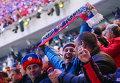Церемония открытия XXII зимних Олимпийских игрРоссийские болельщики на трибуне во время церемонии открытия XXII зимних Олимпийских игр в Сочи.