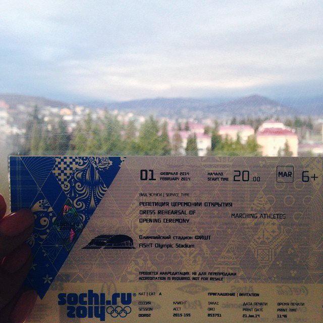 Билет на репетицию открытия Олимпиады в Сочи