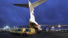 Сотрудники МЧС РФ доставили в Москву граждан России, пострадавших в результате ДТП в Анталье