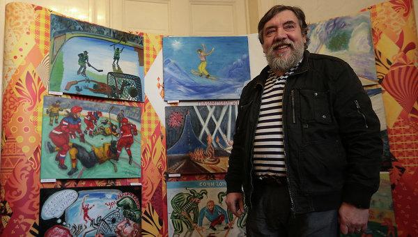Открытие выставки новых работ группы Митьки, посвященных Олимпиаде в Сочи