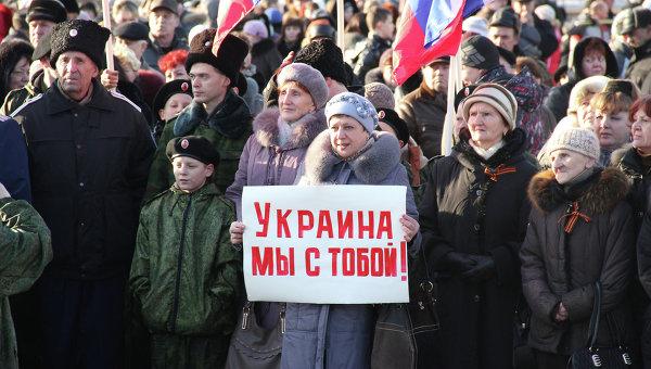 Митинг в Костроме, связанный с ситуацией на Украине. Архивное фото