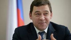 Евгений Куйвашев. Архивное фото.