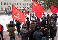 Пикет солидарности с братским народом Украины на Новособорной площади в Томске