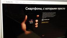 Сайт Yandex.Kit