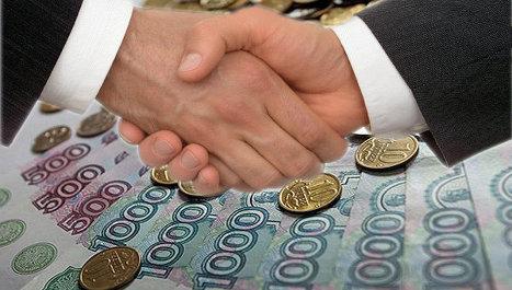Сделка, рубли, деньги, договор, рукопожатие