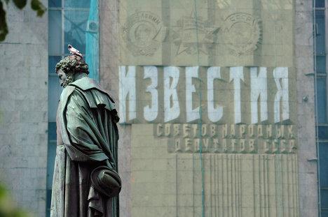 Памятник Пушкину у здания газеты Известия