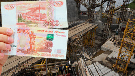 новостройка, строительство, многоэтажка, деньги, рубли