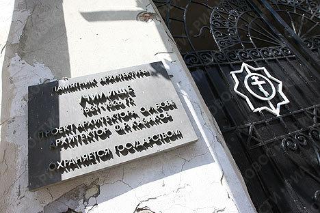 Тайный котлован у стен Кремля