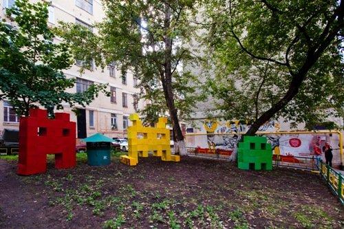 Центральные московские улицы и дворы как арт-объекты