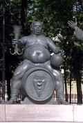 Москва, памятник
