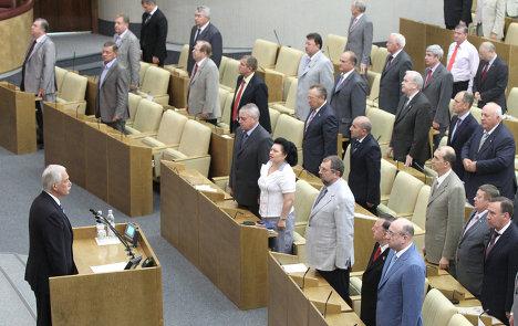 Госдума, заседание