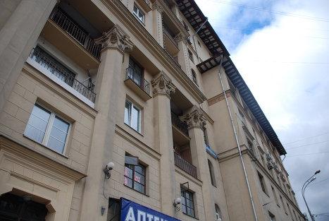 Никитский бульвар, Дом полярников, Москва