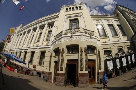 Виды театров Москвы. Театр Ленком