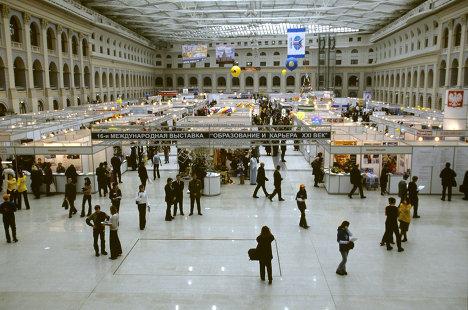 Московская международная выставка Образование и карьера - XXI век