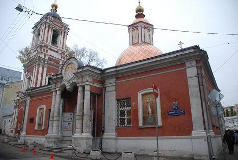 Храм Николы в Подкопаях