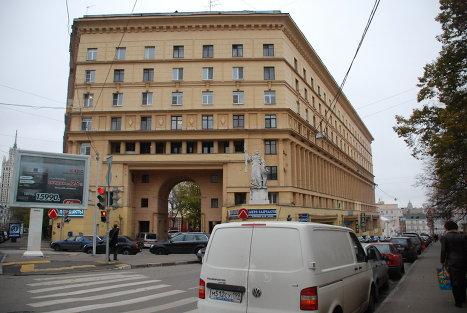 Жилой дом на Яузском бульваре в Москве
