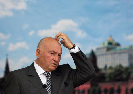 Ю. Лужков