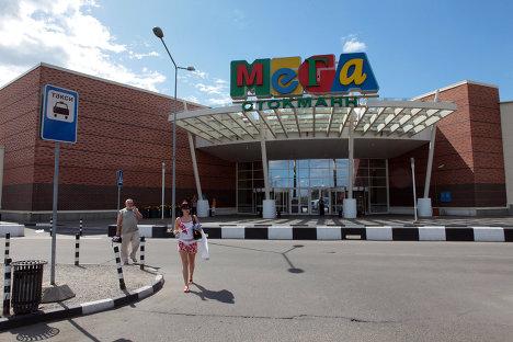 Торговый центр Мега