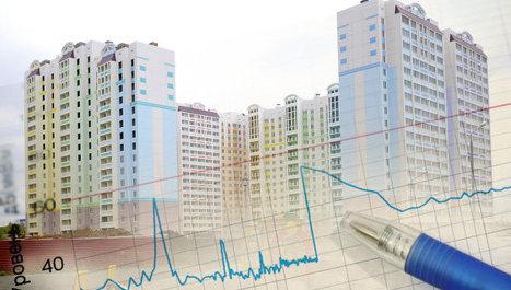 Уровеь цен, жилье