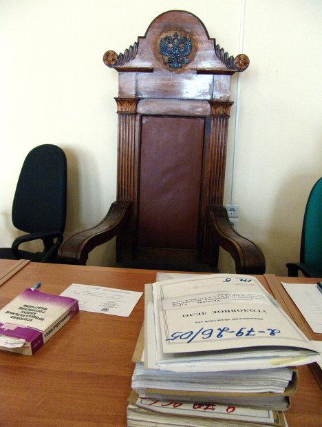 Зал, суд, заседание