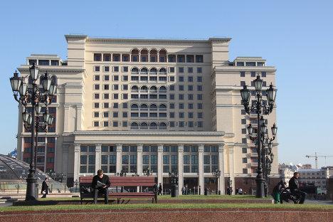 Гостиница Москва. Центр Москвы