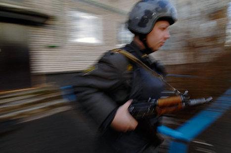 Работа отдела вневедомственной охраны (ОВО)