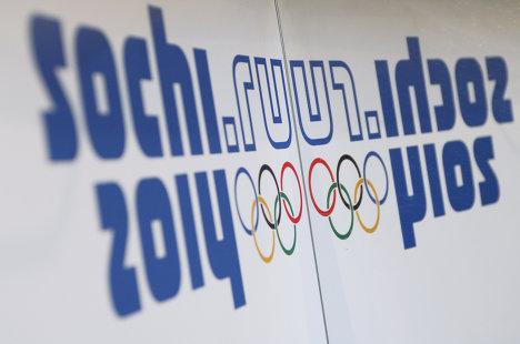 Логотип Олимпийских Зимних Игр-2014