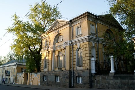 Усадьба Баташева, Шепелевых и Голицыных (городская клиническая больница номер 23), Верхняя Радищевская улица в Москве