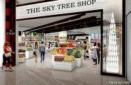 Торговая зона в здании телебашни Sky Tree