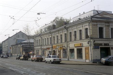 На Бауманской улице