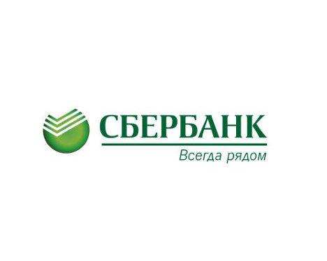Логотип Сбербанка России Сбербанк