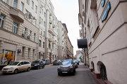 Староконюшенный переулок
