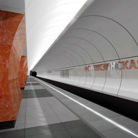 Станция Фонвизинская