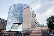 Бизнес-центр Японский дом на Саввинской набережной в Москве