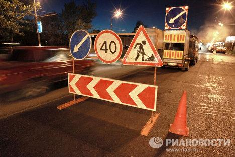 Ремонт дорожного полотна в Москве