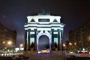 Cамые освещенные места в Москве – Триумфальная арка на Кутузовском проспекте